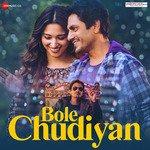 download Nahi Bolna Unplugged Version Rajat Tiwari mp3 song