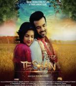 Teshan songs mp3