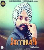 Jattvaad songs mp3