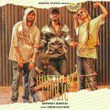 download Bantai Ki Public  mp3 song