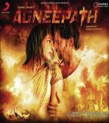download Deva Shree Ganesha Ajay-Atul,Ajay Gogavale mp3 song