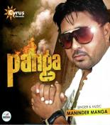 Panga songs mp3
