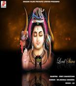 download Mrit Sanjeevani Mantra Dr. Neeraj Sharma mp3 song