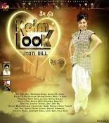 download Kaim Look Jyoti Gill mp3 song