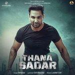 Thana Sadar songs mp3