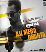 download Aji Mera Ghanta Muhfaad mp3 song